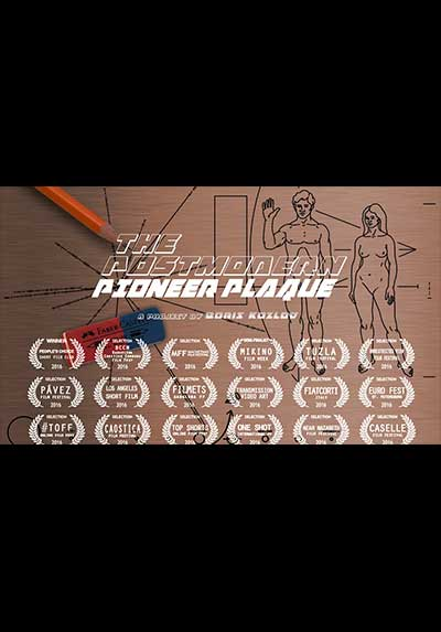 THE-POSTMODERN-PIONEER